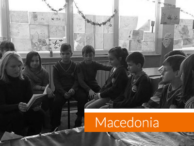 participating school macedonia