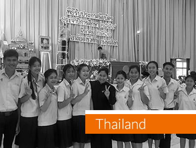 participating school thailand