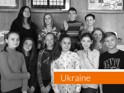 participating school ukraine